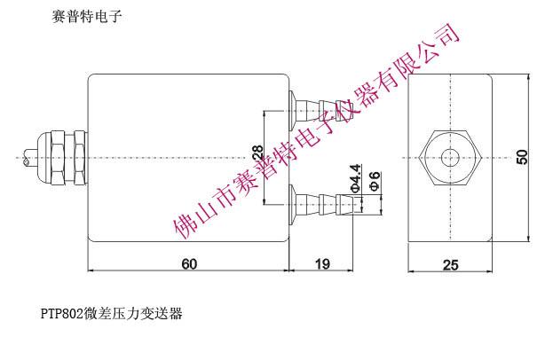 ptp802微压差压力传感器